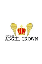 ANGEL CROWN—エンジェルクラウンー【藤原】の詳細ページ