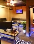 広島県 福山・三原のキャバクラのClub Bijoux 〜ビジュー〜に在籍のめぐ