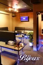 Club Bijoux 〜ビジュー〜【らん】の詳細ページ