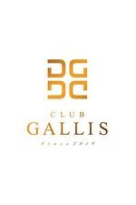 CLUB GALLIS-ギャリス-【シークレット】の詳細ページ