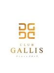 CLUB GALLIS-ギャリス- ななのページへ