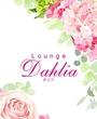 福山・三原にあるラウンジ・スナックのLounge Dahlia-ダリア-に在籍のななのページへ