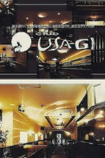 club USA-GI【藤田】の詳細ページ