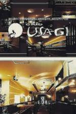 club USA-GI【まりこ】の詳細ページ