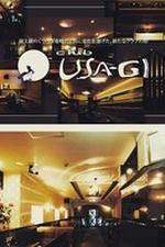 club USA-GI【あんな】の詳細ページ