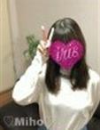広島県 福山・三原のの『iris-アイリス-』学生〜人妻ま で♡幸せをあなたのもとへ♡に在籍のMIHO(ミホ)