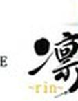 広島県 福山・三原のラウンジ・クラブ・スナックの凛-リン-に在籍の体験