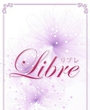 福山・三原にあるガールズバーのLibre-リブレ-に在籍の体験のページへ