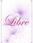 広島県 福山・三原のガールズバーのLibre-リブレ-に在籍のるい