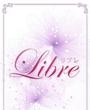 福山・三原にあるガールズバーのLibre-リブレ-に在籍のゆうかのページへ