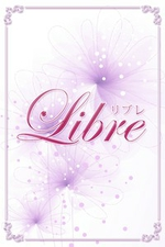 Libre-リブレ-【りこ】の詳細ページ