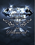 広島県 福山・三原のキャバクラのclub Diamond -ダイアモンド-に在籍の体験2