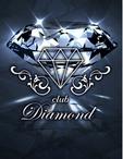 広島県 福山・三原のキャバクラのclub Diamond -ダイアモンド-に在籍の体験3