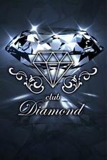 club Diamond -ダイアモンド-【体験】の詳細ページ