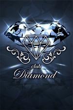 club Diamond -ダイアモンド-【みなみ】の詳細ページ