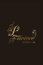 Laviere ラヴィエール【まり】の詳細ページ