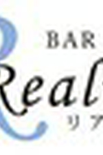 Bar  Realize-リアライズ-【Realize】の詳細ページ