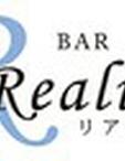 広島県 福山・三原のBARのBar  Realize-リアライズ-に在籍のRealize