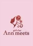 Ann meets 〜あんみつ〜 れなのページへ