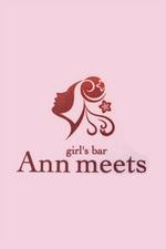 Ann meets 〜あんみつ〜【れな】の詳細ページ