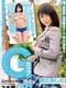 TSUBAKI グループ 【AV女優】朝比奈しののページへ