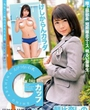 福山・尾道・三原にあるデリヘルのTSUBAKI グループに在籍の【AV女優】朝比奈しののページへ