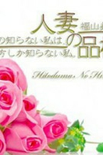 TSUBAKI グループ【マユ】の詳細ページ