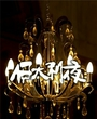 倉敷・水島にあるキャバクラのくらぶ伊太利夜に在籍のあいりのページへ