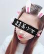 岡山にあるキャバクラのclub Fleur 〜クラブ フルール〜に在籍のともみのページへ