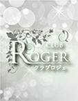 広島県 福山・三原のキャバクラのclub roger 〜クラブ ロジェ〜に在籍のりな