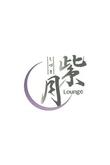 Lounge 紫月 〜シズキ〜 珠紀のページへ