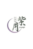 Lounge 紫月 〜シズキ〜 恵里果のページへ