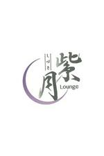 Lounge 紫月 〜シズキ〜【とも】の詳細ページ