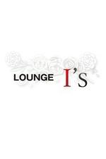 LOUNGE I'S-アイズ-【あんな】の詳細ページ