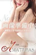 Vip Club Angelique-アンジェリーク-【リイア】の詳細ページ