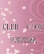 福山・三原にあるセクキャバのclub 衹園に在籍のかおりのページへ