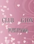広島県 福山・三原のセクキャバのclub 衹園に在籍のゆり