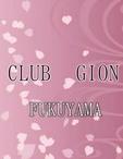 広島県 福山・三原のセクキャバのclub 衹園に在籍のあい