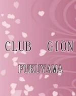 福山・三原にあるセクキャバのclub 衹園に在籍のあいのページへ