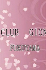 club 衹園【ゆめ】の詳細ページ