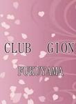 club 衹園 ありさのページへ