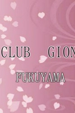 club 衹園【さゆり】の詳細ページ
