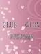 club 衹園 あゆみのページへ