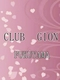 club 衹園 さきのページへ