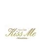 倉敷・水島にあるセクキャバのKiss me 〜キスミー〜Mizushimaに在籍のななのページへ