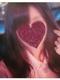 Kiss me 〜キスミー〜Mizushima 蘭子のページへ