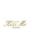 Kiss me 〜キスミー〜Mizushima キスミーMizushimaのページへ
