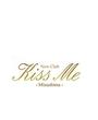 倉敷・水島にあるセクキャバのKiss me 〜キスミー〜Mizushimaに在籍のキスミーMizushimaのページへ