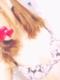 Kiss me 〜キスミー〜Mizushima みらいのページへ