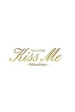 Kiss me 〜キスミー〜Mizushima【あい】の詳細ページ
